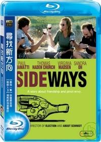 Sideways =  尋找新方向 /