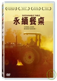 永續餐桌 Sustainable table : what