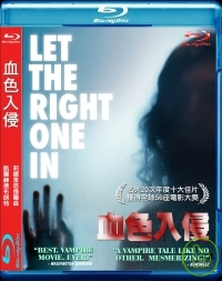 血色入侵 (藍光BD)(Let the right one in)