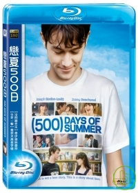 戀夏500日 500 days of summer /