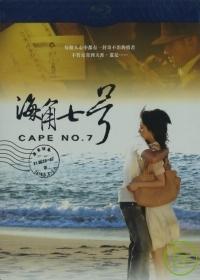 海角七號 Cape No.7 /