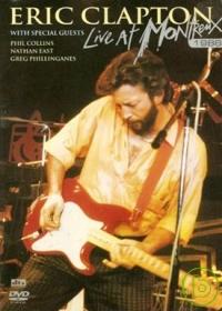 艾瑞克.克萊普頓 / 蒙特勒1986現場 DVD(Eric Clapton / Live at Montreux 1986 DVD)