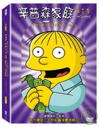 The Simpsons(家用版) the thirteenth season = 辛普森家庭. 第13季