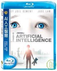 A.I.人工智慧 (藍光BD)(A.I.)