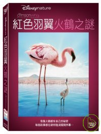 紅色羽翼 火鶴之謎 = The crimson wing : mystery of the flamingos /