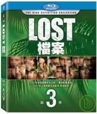 Lost(家用版) the complete third season = Lost檔案. 第3季