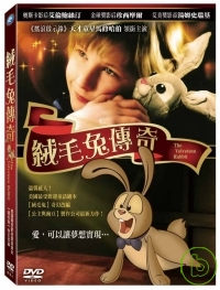 絨毛兔傳奇 The Velveteen Rabbit /