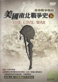 美國南北戰爭史(家用版).  革命戰爭階段 = The Civil War /