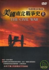 美國南北戰爭史(家用版).  有限戰爭階段 = The Civil War /
