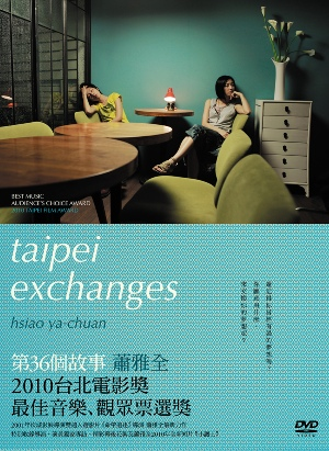 第36個故事 Taipei exchanges /