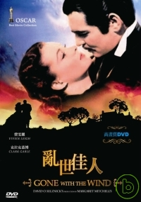 亂世佳人 (高畫質DVD)(Gone with the wind)