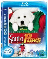全面搜尋聖誕狗狗  藍光BD