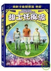 胡士托風波(家用版) Taking Woodstock /