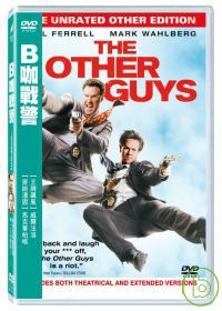 B咖戰警(家用版) The Other Guys /