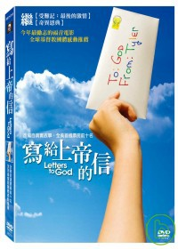寫給上帝的信(家用版) Letters to God /