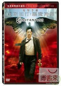 康斯坦汀(家用版) 驅魔神探 = Constantine /