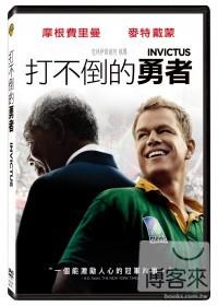 打不倒的勇者 Invictus /