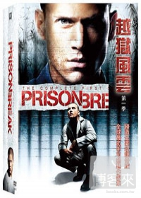 Prison break(家用版) the complete first season  = 越獄風雲.第一季