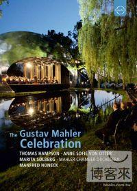 馬勒紀念音樂會 慶祝馬勒150歲冥誕 = The Gustav Mahler celebration /