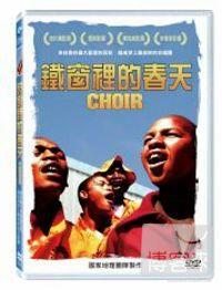 鐵窗裡的春天(家用版) The choir /
