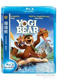 瑜珈熊(家用版) Yogi Bear /