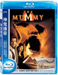 神鬼傳奇(家用版) The mummy /