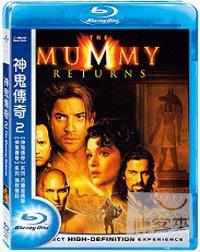 神鬼傳奇(家用版) The mummy returns /