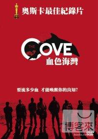 血色海灣 The cove /