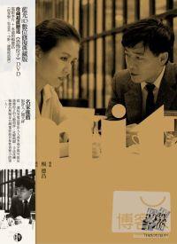 恐怖份子 數位修復典藏版 (藍光BD+DVD)(Digitally remastered-Terrorizers)