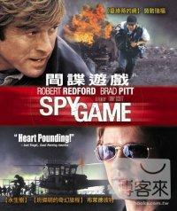 間諜遊戲(家用版) Spy game /
