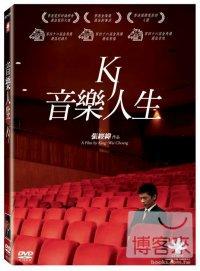KJ音樂人生 KJ : music and life /