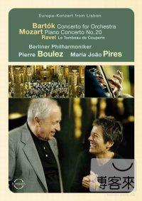 2003歐洲音樂會(家用版) 在葡萄牙里斯本 = Europa-Konzert from Lisbon /