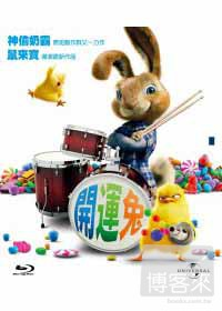開運兔(家用版) Hop /