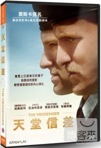 天堂信差(家用版) The messenger /