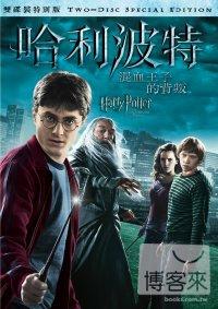 哈利波特6:混血王子的背叛^(雙碟^) DVD