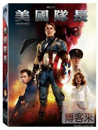 美國隊長 Captain America : the first avenger /