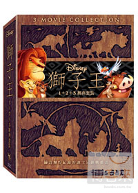 獅子王(家用版).  The Lion King 3 : Hakuna matata /