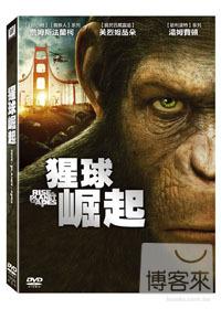 猩球崛起 Rise of the planet of the apes /