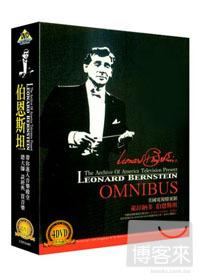 萊昂納多 伯恩斯坦(精選集)(家用版) 美國電視檔案館 = Leonard Bernstein : the archive of America television present /