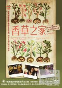 香草之家(家用版) Las buenas hierbas /