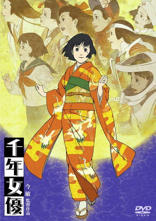 千年女優劇場版 普通版 DVD