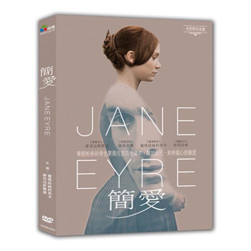 簡愛(家用版) Jane Eyre /