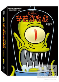 The Simpsons(家用版) the fourteenth season = 辛普森家庭. 第14季