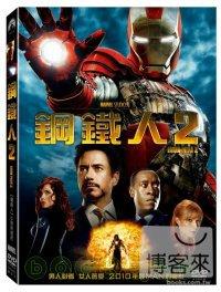 鋼鐵人.  Iron man 2 /