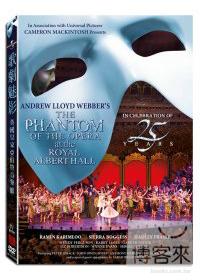 歌劇魅影(家用版) 英國皇家亞伯特音樂廳 : The phantom of the opera at the royal albert hall /
