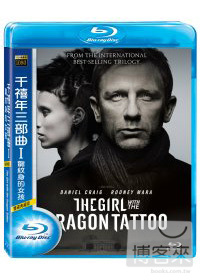千禧三部曲(家用版).  The girl with the dragon tattoo /