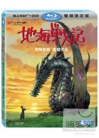 地海戰記 BD+DVD 限定版 (2藍光BD)(Tales from Earthsea BD+DVD (Combo))