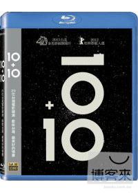 10+10 (藍光BD)(10+10)
