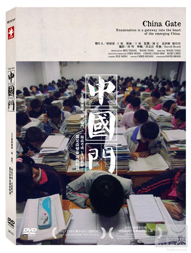 http://im2.book.com.tw/image/getImage?i=http://www.books.com.tw/img/D02/004/40/D020044067_bc_01.jpg&v=4fbc415a&w=655&h=609