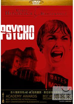 驚魂記 希區考克 DVD(Psycho)